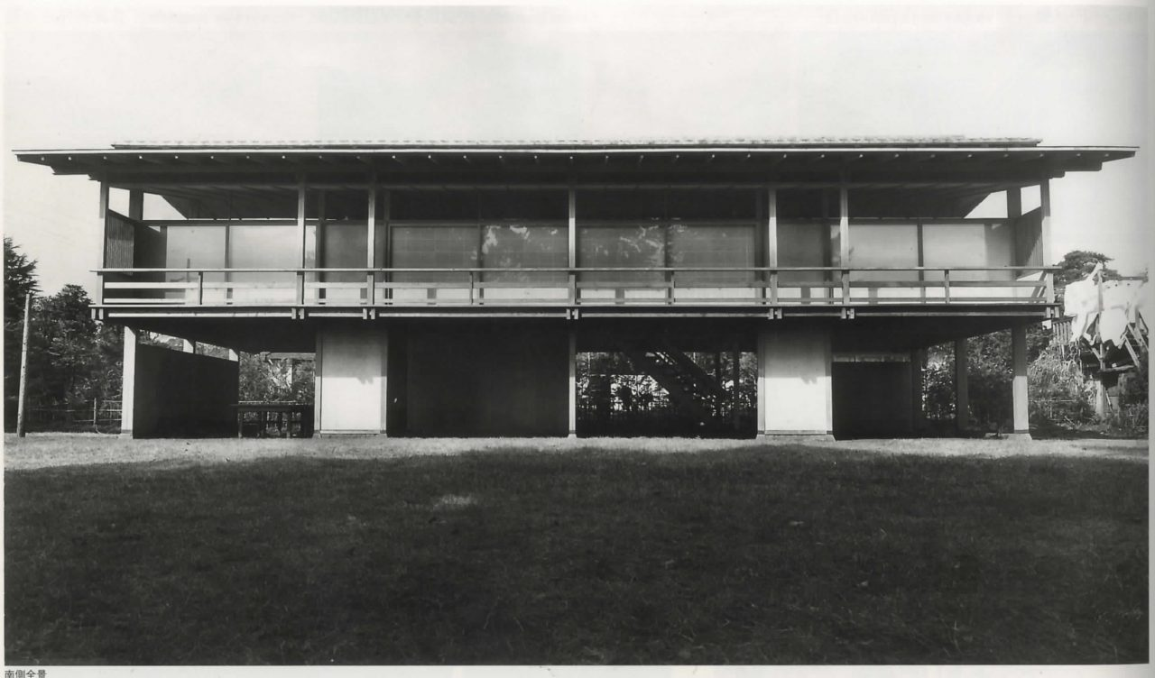 An Exhibition Highlighting Postwar Architecture in Japan \u0026 It\u0027s Unlimited Possibilities & The Japanese House: Architecture And Life After 1945 \u2014 Ala Champ